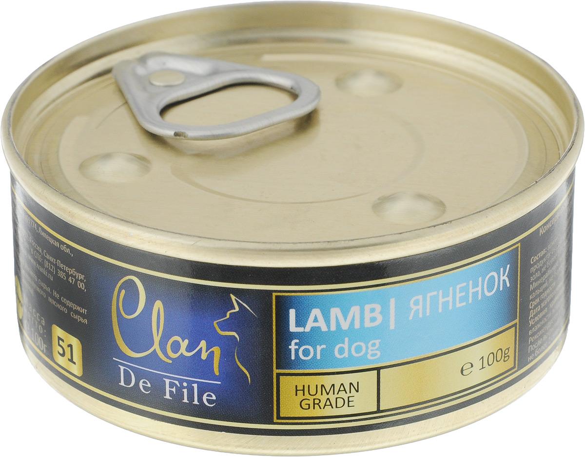 Консервы для собак Clan De File, с ягненком, 100 г130.3.041Clan De File - полнорационный влажный корм для каждодневного питания собак. У корма насыщенный вкус и сбалансированный состав. Консервы изготовлены из высококачественного мясного сырья. Для производства корма используется щадящая технология, бережно сохраняющая максимум питательных веществ и витаминов, отборное сырье и специально разработанная рецептура, которая обеспечивает продукции изысканный деликатесный вкус и ярко выраженный аромат. Товар сертифицирован.