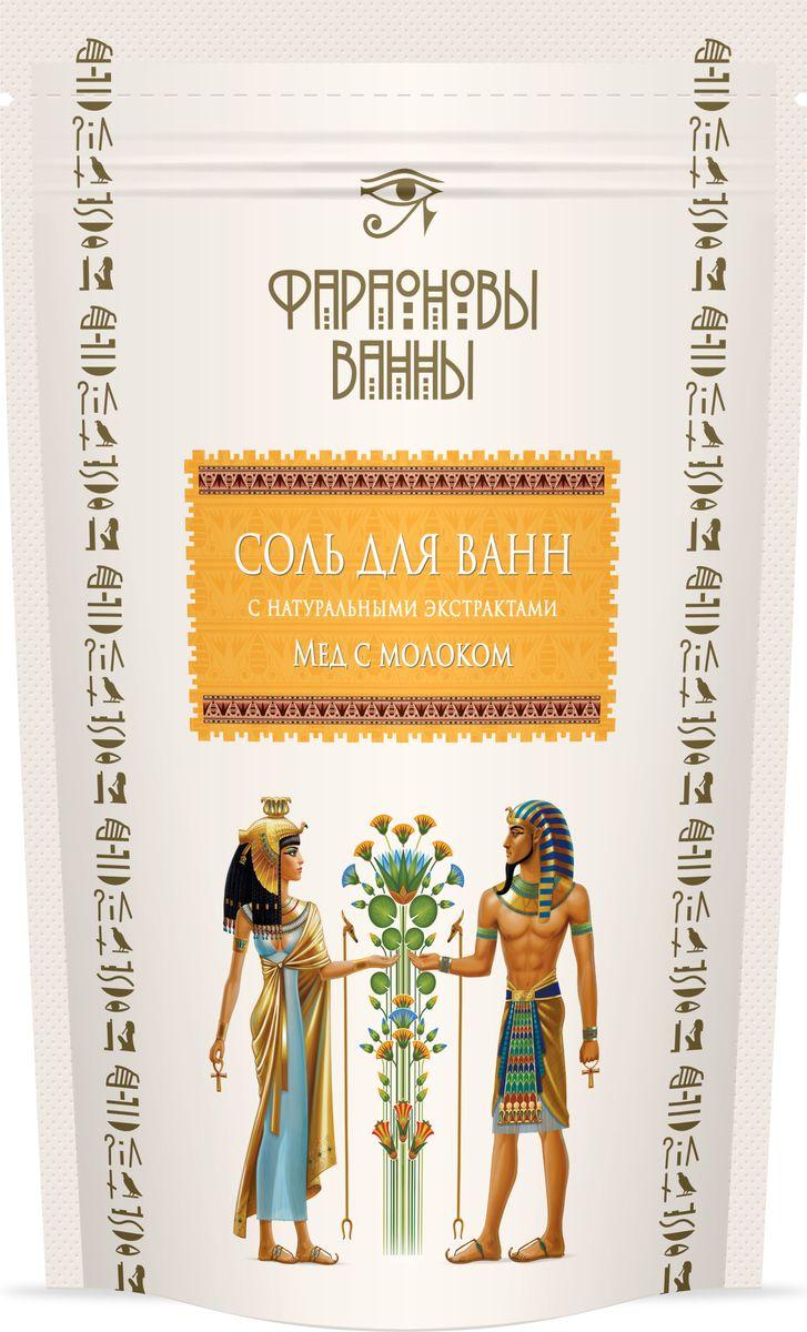 Фараоновы Ванны Соль для ванн с экстрактом прополиса