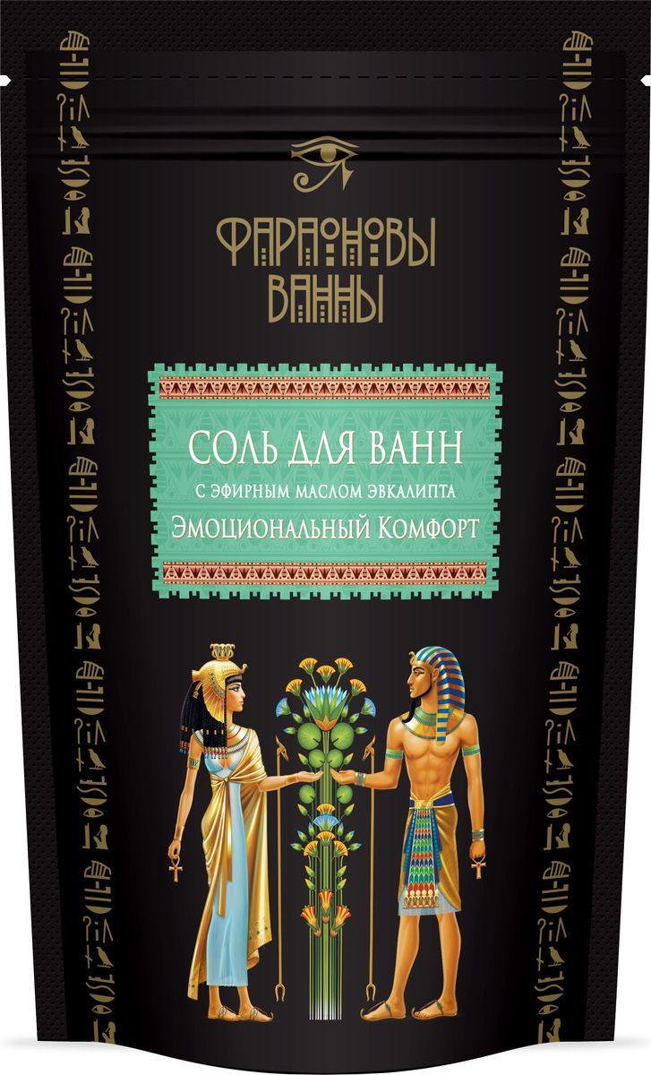 Фараоновы Ванны Соль для ванн с эфирным маслом Эвкалипта