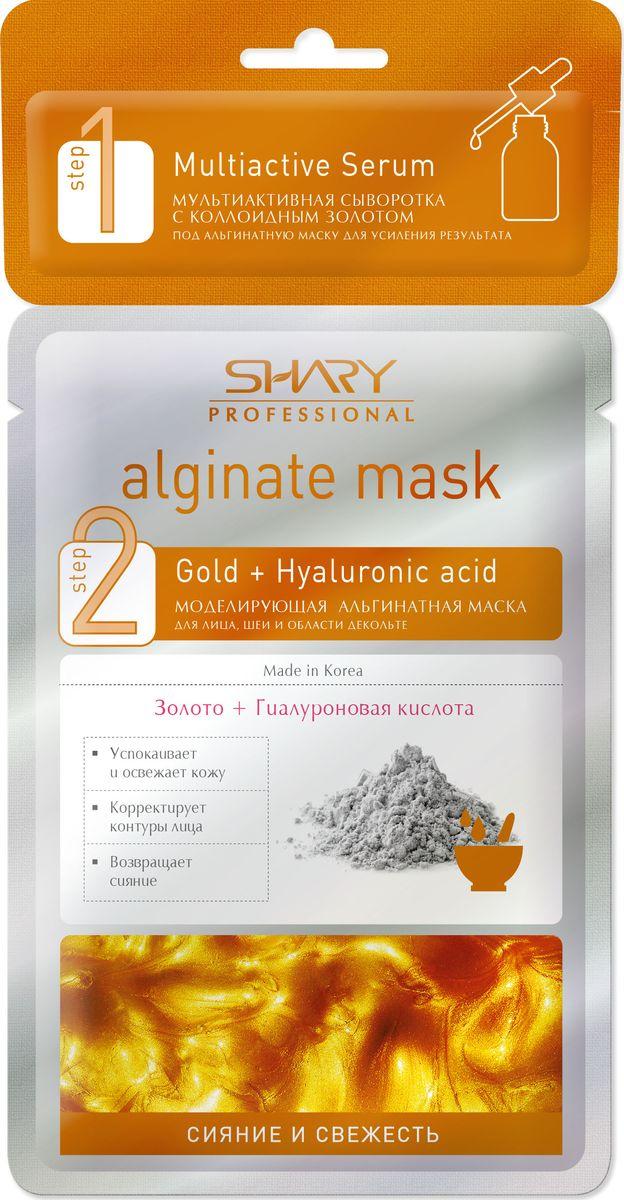 Shary Профессиональная альгинатная маска с сывороткой Сияние и Свежесть, 28 г + 2 г8809371143468Моделирующая маска с золотом и гиалуроновой кислотой подходит для всех типов кожи. Коллоидное золото выступает в роли проводника для ценных микроэлементов, стимулирует обменные процессы, оказывает тонизирующее действие и препятствует старению кожи. В тандеме с Гиалуроновой кислотой маска обеспечивает оптимальное увлажнение, корректирует овал лица, успокаивает и освежает. Свойство альгината многократно усиливать действие нанесенных под него средств, позволит сыворотке с коллоидным золотом проникнуть в более глубокие слои кожи, быстрее восстановить тонус и сияние. Результат: кожа более гладкая и подтянутая, контуры лица лучше очерчены, кожа оптимально увлажненная, наполненная сиянием и свежестью.