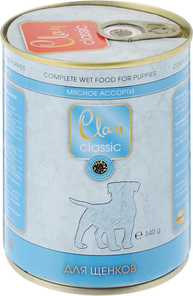 Консервы для щенков Clan Classic, мясное ассорти, 340 г130.4.040Clan Classic - влажный корм для каждодневного питания щенков. Корм рекомендуется смешивать с кашами. Консервы изготовлены из высококачественного мясного сырья. Для производства корма используется щадящая технология, бережно сохраняющая максимум питательных веществ и витаминов, отборное сырье и специально разработанная рецептура, которая обеспечивает продукции изысканный деликатесный вкус и ярко выраженный аромат. Товар сертифицирован.