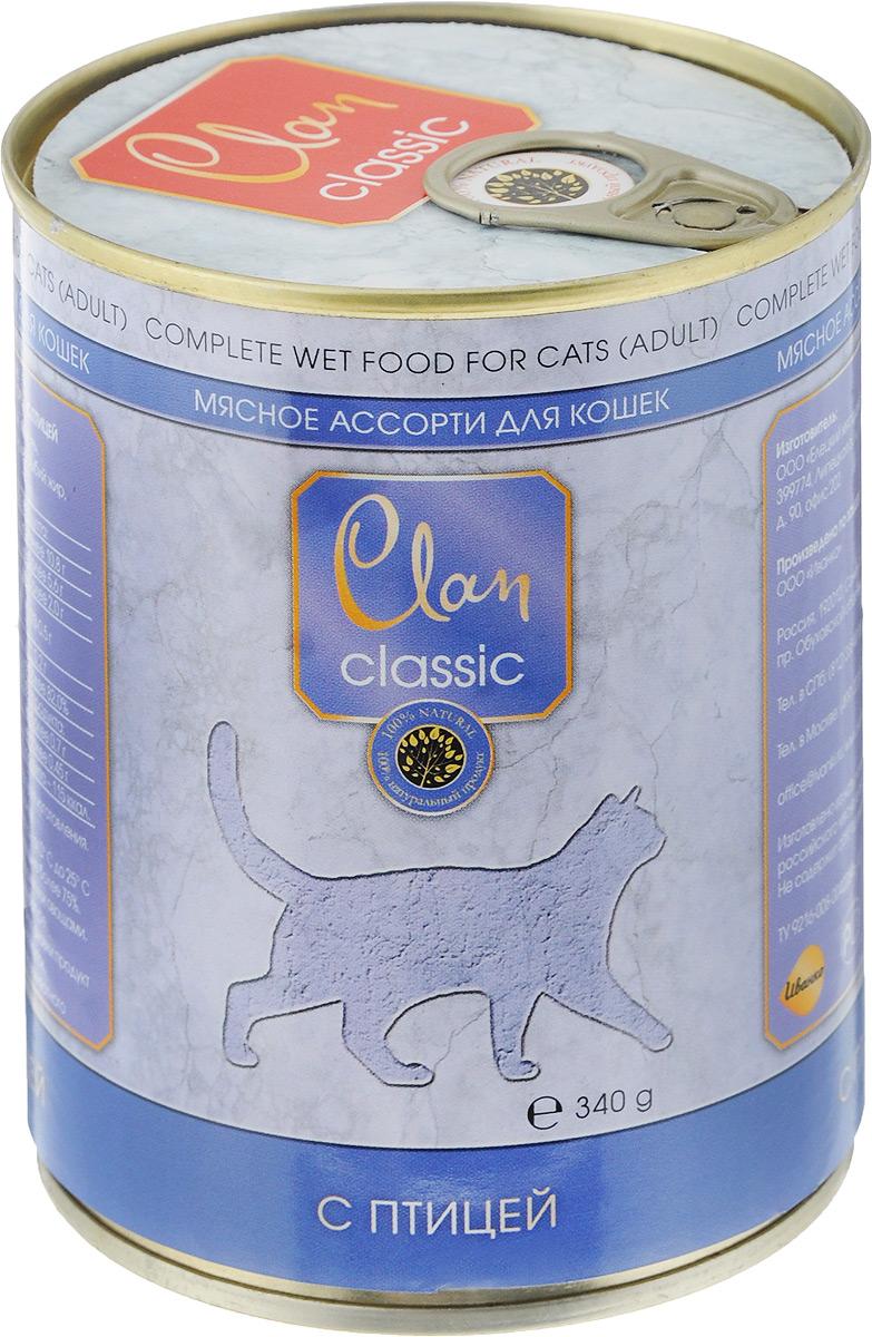 """Консервы для взрослых кошек Clan """"Classic"""", с птицей, 340 г 130.4.122"""