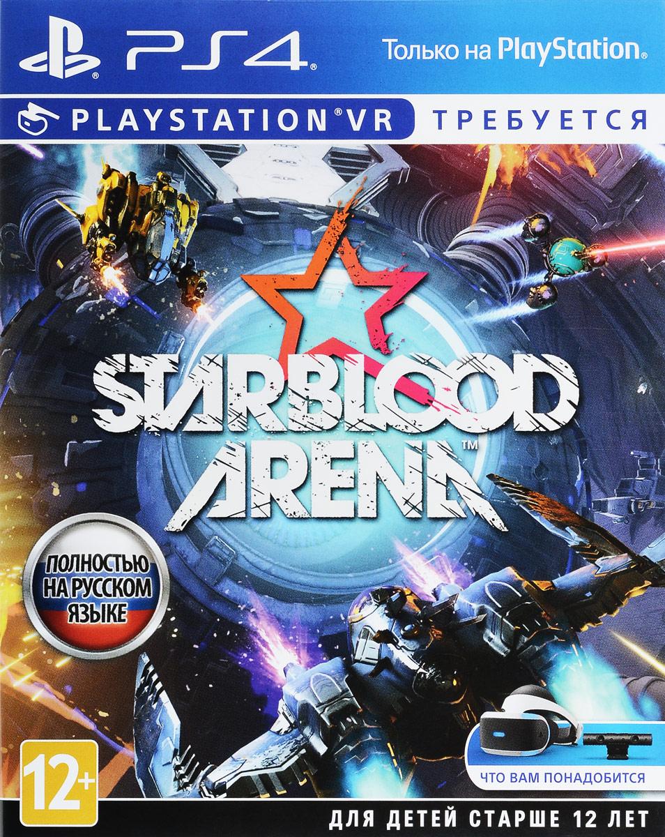 StarBlood Arena (только для VR)