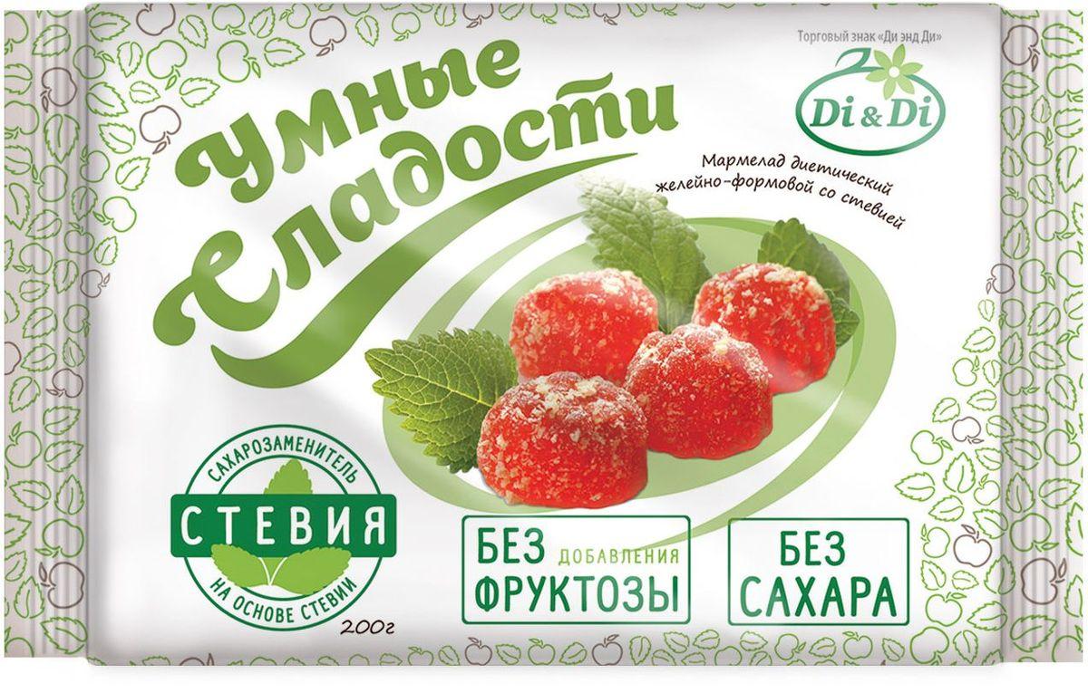 Умные сладости Мармелад желейный со стевией, 200 г4650061331344Продукт не содержит сахара. Подходит для диетического питания.
