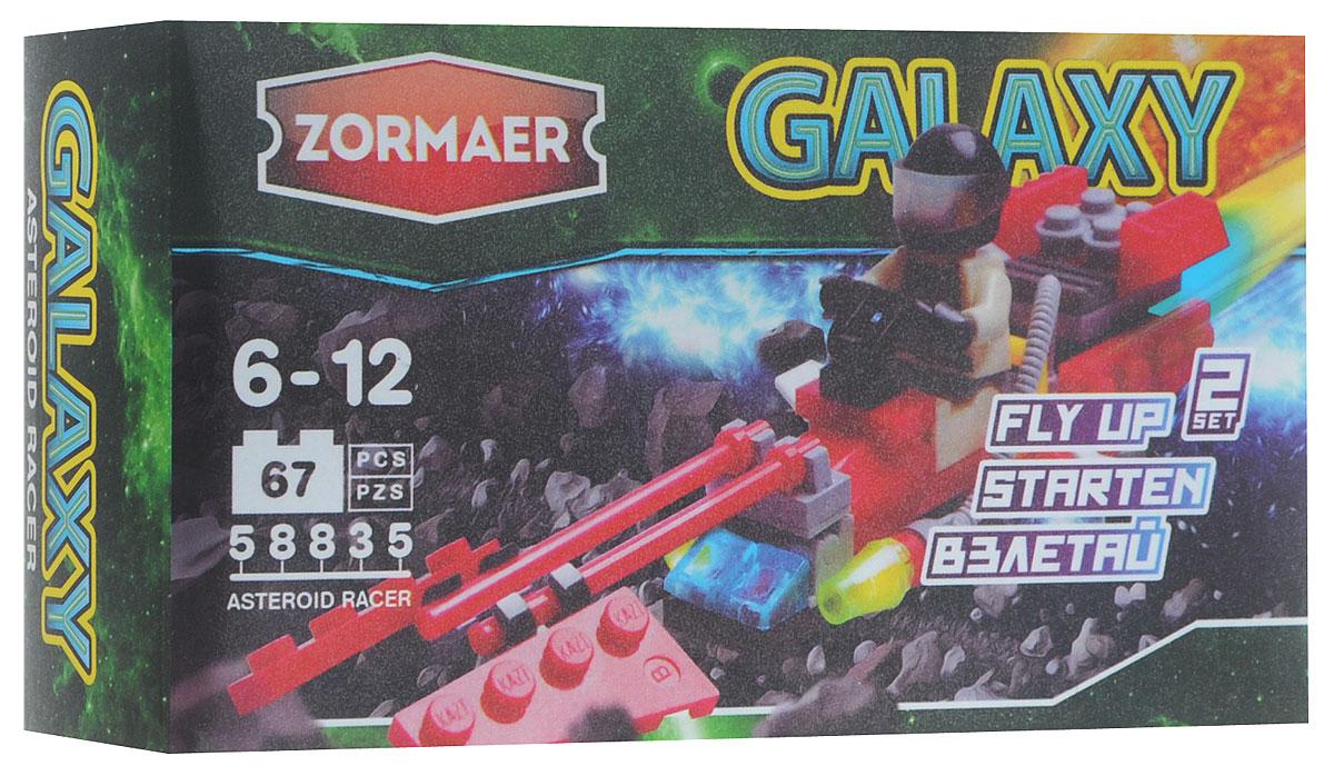 Zormaer Конструктор Астероидный гонщик