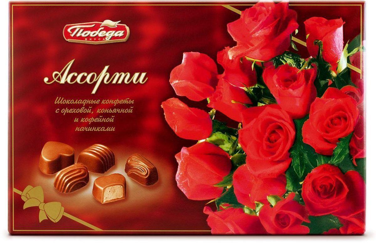 """Победа вкуса """"Ассорти"""" шоколадные конфеты с ореховой, коньячной и кофейной начинками, 200 г 009"""