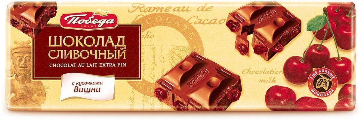 """Победа вкуса """"Шоколад сливочный"""" с кусочками вишни, 250 г 1201-R1"""