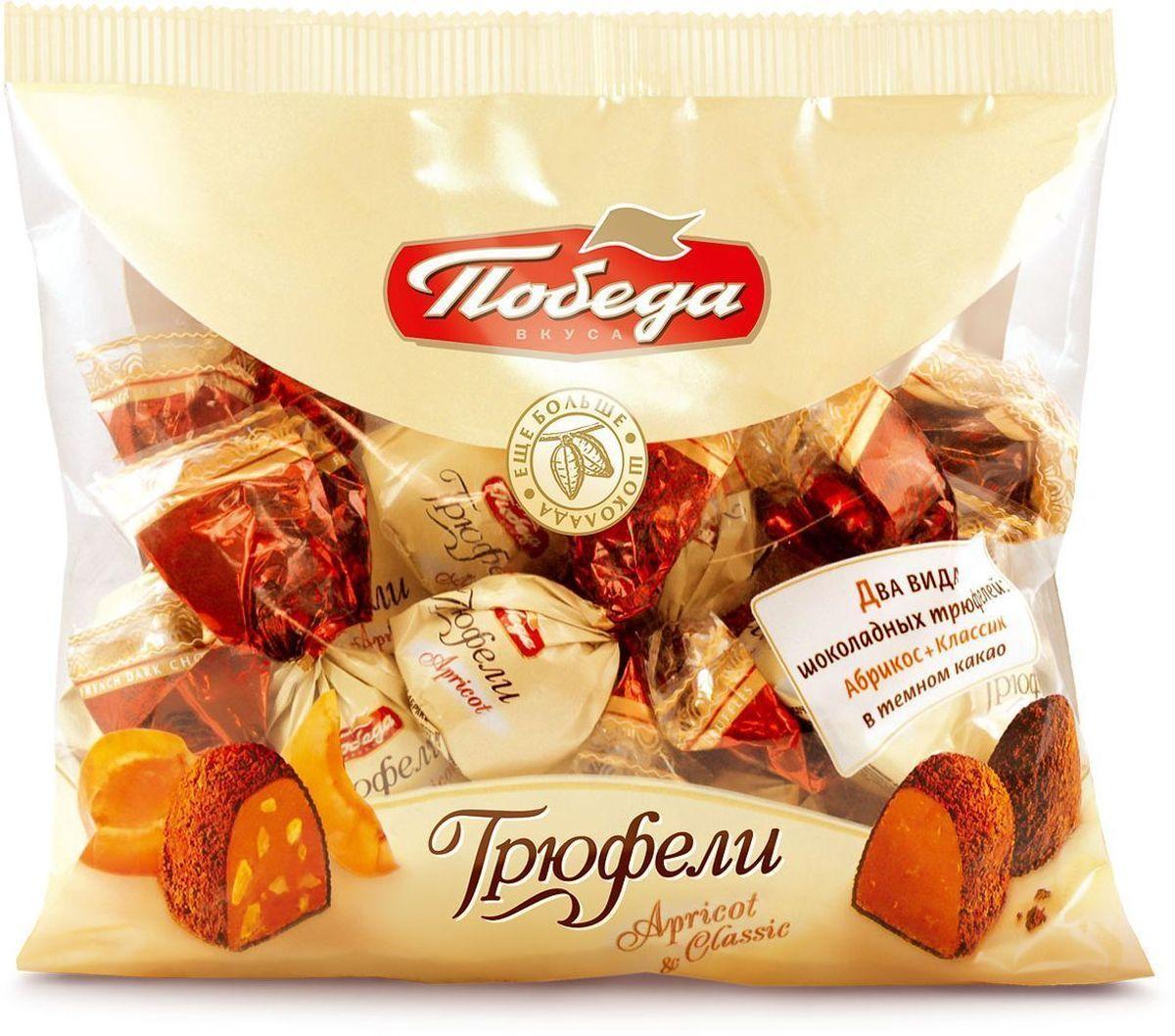 Победа вкуса Трюфели Абрикос + Классик два вида шоколадных трюфелей в темном какао, 250 г350МТрюфели Победа вкуса - два вида мягких трюфельных начинок: классическая шоколадно-сливочная, с кусочками абрикоса. Трюфели Победа вкуса, посыпанные ароматным темным какао - совершенное наслаждение для любителей шоколада.