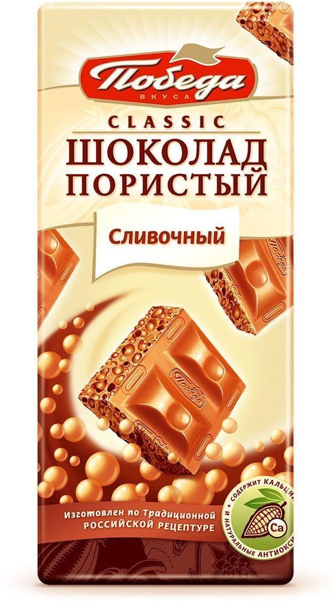 Победа вкуса шоколад пористый сливочный, 65 г