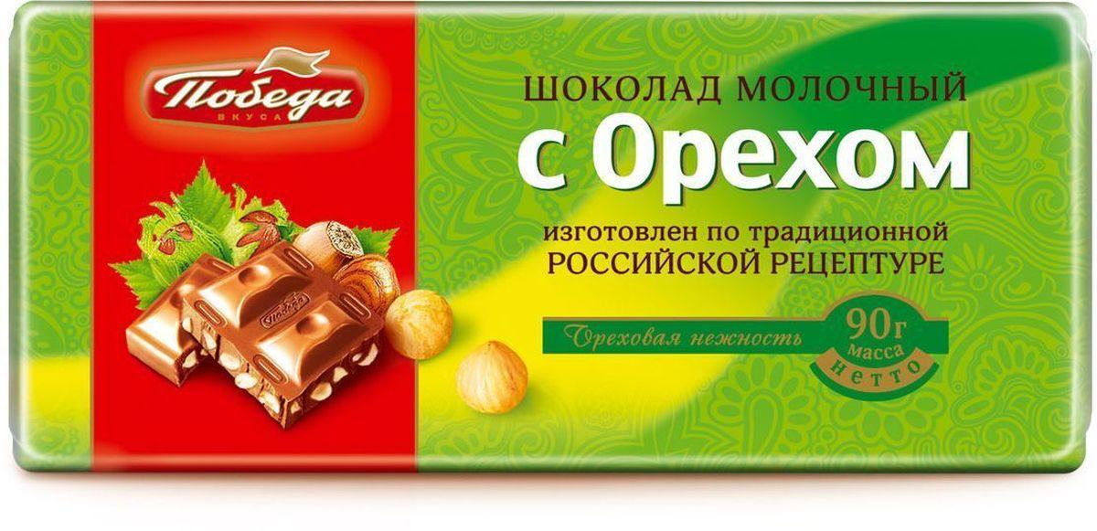 Победа вкуса шоколад молочный c орехом, 90 г