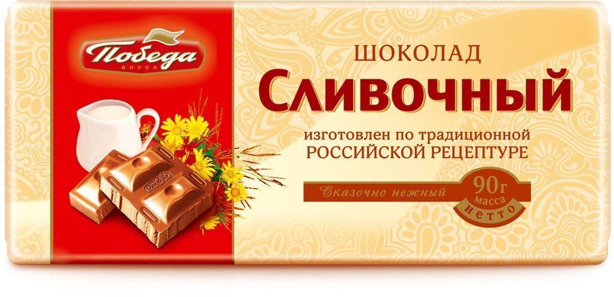 Победа вкуса шоколад сливочный, 90 г