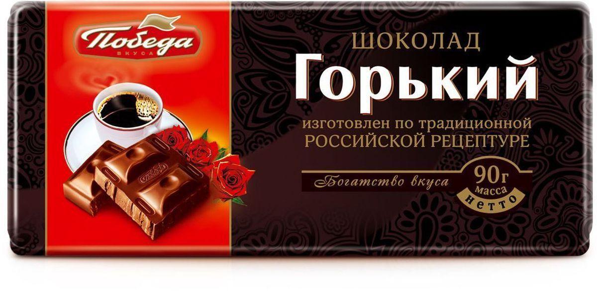Победа вкуса шоколад горький, 90 г