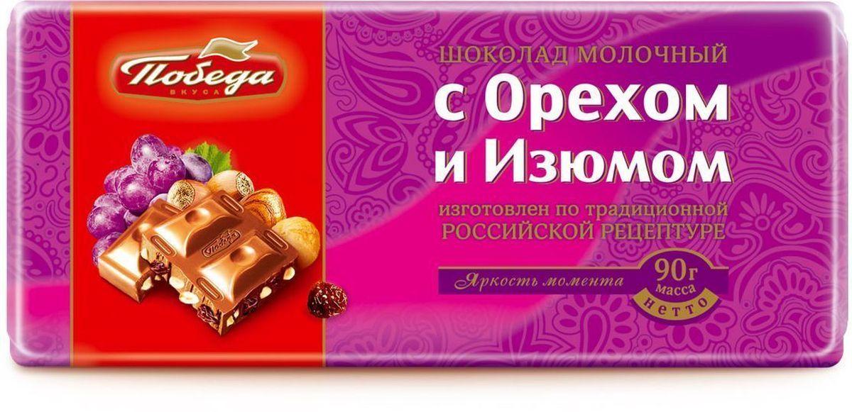 Победа вкуса шоколад молочный с орехом и изюмом, 90 г