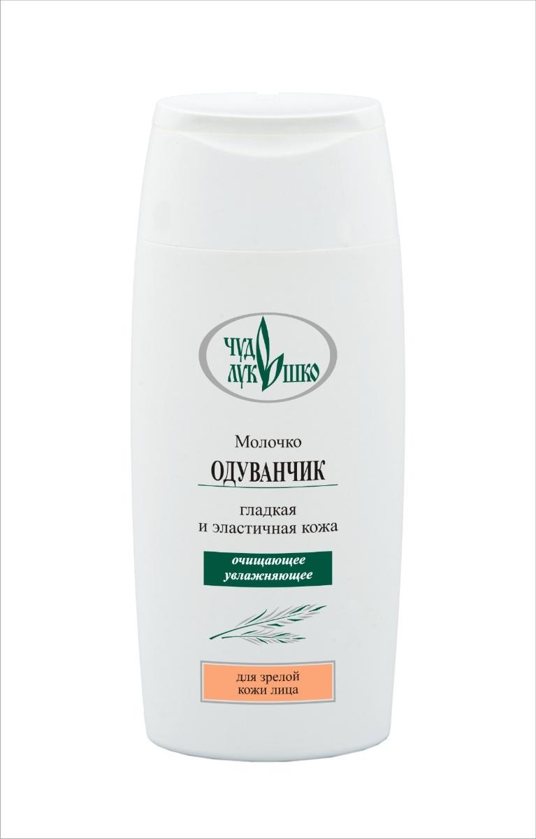 Чудо Лукошко Молочко Одуванчик Для зрелой кожи лица, очищающее, увлажняющее, 220мл30101Молочко глубоко и нежно очищает поры от загрязнений и макияжа, смягчает, освежает, питает и успокаивает зрелую кожу. Одуванчик содержит минеральные вещества, витамины А, С, F, группы В, удаляет отмершие клетки, увлажняет, обновляет, делает кожу гладкой и эластичной. Экстракты мать-и-мачехи и кориандра содержат эфирные масла, витамины, С, РР и фитоферменты, защищают от вредных воздействий окружающей среды и старения, снимают раздражение и шелушение, оздоравливая кожу.