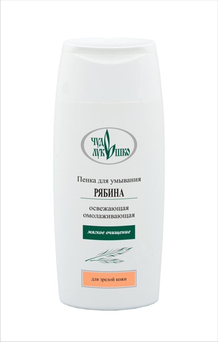 Чудо Лукошко Пенка Рябина для умывания для зрелой кожи лица, 220мл30105Пенка нежно и тщательно очищает кожу от макияжа и загрязнений, смягчает и увлажняет, не оставляя ощущения сухости. Не содержит щелочных компонентов. Мягкая моющая основа бережно очищает кожу, сохраняя водно-жировой баланс. Рябина стягивает поры, тонизирует, стимулирует синтез коллагена, эластина и гиалуроновой кислоты, замедляет старение кожи. Витамин Е и карбамид сохраняют природную влагу, предупреждают старение, разглаживают морщины, делают кожу бархатистой.
