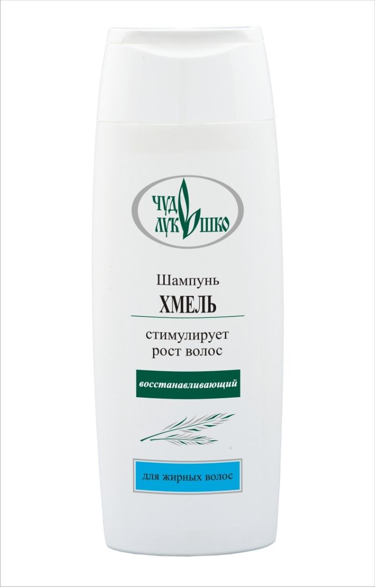 Чудо Лукошко Шампунь Хмель Для жирных волос, Восстанавливающий, 250мл60103Эффективно и бережно промывает жирные волосы, предупреждает появление перхоти, уменьшает выделение жира, снимает зуд и раздражение, оказывает заживляющее и противовоспалительное действие. D-пантенол восстанавливает разрушенные волосы, укрепляет корни. Витамин Е предохраняет волосы от вредных внешних воздействий и солнца. Кератин укрепляет структуру волос, предотвращая их разрушение. Хмель лечит себорею, кожный зуд, восстанавливает волосяной покров, снимает раздражение и воспаление, которые служат причиной выпадения волос. Дуб, крапива, Подорожник и Ромашка регулируют работу сальных желез, стимулируют рост волос, оказывают противовоспалительное и бактерицидное воздействие. Ромашка содержит азулен и бисаболол, прекращает выпадение волос и укрепляет их. После применения шампуня волосы становятся более мягкими, пышными и легко расчесываются. Шампунь подходит для частого применения.