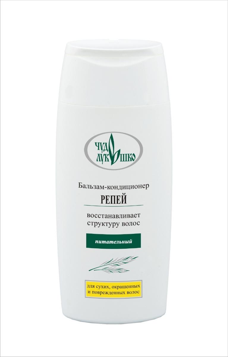 Чудо Лукошко Бальзам-кондиционер Репей Для сухих, окрашенных и поврежденных волос220мл60201Бальзам предупреждает выпадение и разрушение волос, улучшает их структуру, укрепляет волосы, ускоряет их рост, придает объем и блеск, облегчает расчесывание и укладку, защищает от горячего воздуха фена. D-пантенол и витамин Е восстанавливают волосы, защищают от солнца, ветра и влаги, создают защитный слой вокруг расщепленных кончиков, предотвращая разрушение, укрепляют корни. Крапива стимулирует рост волос, предупреждает их выпадение и перхоть. Репейное масло укрепляет корни, склеивает чешуйки, улучшает структуру волос, смягчает и питает кожу, кондиционирует. Зародыши Пшеницы и перец стимулируют кровообращение, сохраняют структуру волоса.