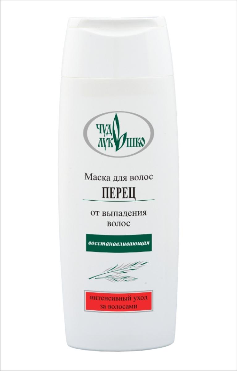 Чудо Лукошко Маска для волос Перец От выпадения волос, восстанавливающая, 250мл60301Маска питает и укрепляет корни волос, предотвращает их выпадение, ломкость и сечение, восстанавливает волосы по всей длине, стимулирует их рост, придает волосам блеск и эластичность, облегчает расчесывание. Перец занимает одно из первых мест среди овощей по содержанию витаминов, вызывает прилив крови к волосяным фолликулам, улучшая их питание. Крапива устраняет сухость, ломкость и выпадение волос, укрепляет корни. Хмель регулирует жировые выделения и стимулирует рост волос. Витамин Е и масло рыжика укрепляют фолликулы, усиливают жесткость волосяного ствола и реставрируют поврежденные волосы, защищают от вредных воздействий и солнца. Репейное и растительные масла укрепляют корни, смягчают и питают волосы и кожу головы. Никотиновая кислота активизирует кровообращение в коже головы и снабжение волосяных фолликул кислородом, стимулируя рост волос. При применении возможно легкое покалывание кожи головы.