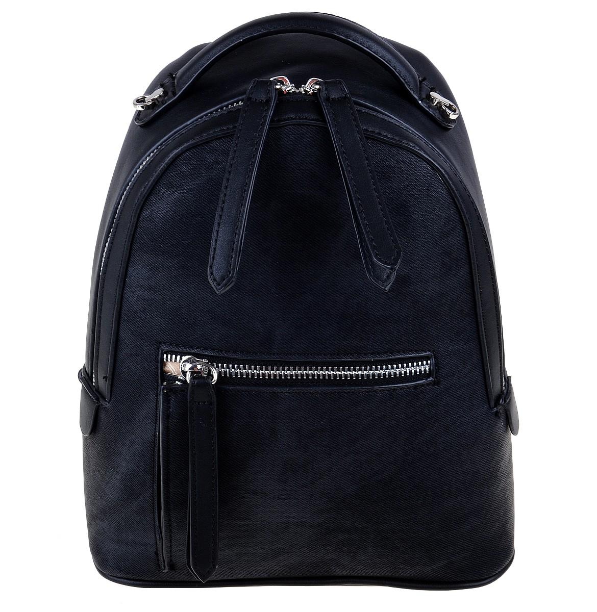 Рюкзак женский Dispacci, цвет: черный. 3259932599Модели итальянского бренда Dispacci совмещают в себе стиль, практичность и безукоризненное качество изготовления. Чтобы ваш рюкзак сумка всегда оставался в целости и выглядел как новый, дизайнеры Dispacci продумали его конструкцию до мельчайших деталей. Вся фурнитура, пряжки, замки и молнии сделаны из металла, а места креплений лямок и верхней ручки прошиты крепкими нитками. Мы предлагаем очень практичную модель с вместительным центральным отделением и наружным карманом, который закрывается на молнию. Для удобства открывания все замки снабжены стильными цифрами из экокожи. Рюкзак в комплекте с широким ремнем декорированным цветочками из экокожи в цвет изделия. Высота ручки 5 см.