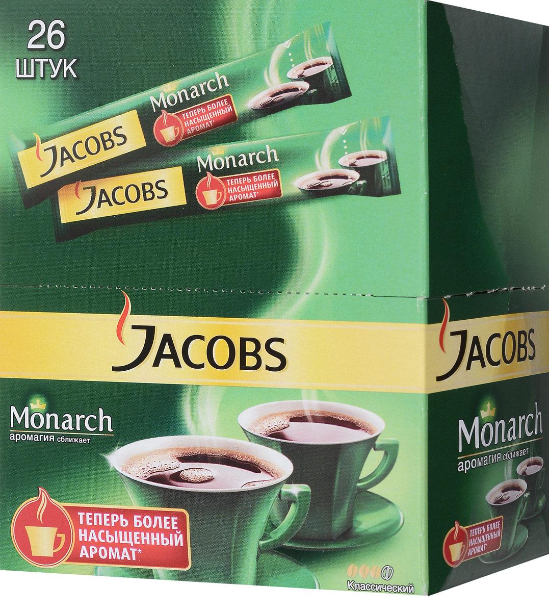 Jacobs Monarch кофе растворимый в пакетиках, 26 шт625648Jacobs Monarch обладает богатым, классическим вкусом и притягательным ароматом благодаря искусному сочетанию отборных кофейных зерен и глубокой обжарке. Почувствуйте как его Аромагия заполняет все вокруг, создавая атмосферу теплоты и общения. Уважаемые клиенты! Обращаем ваше внимание на то, что упаковка может иметь несколько видов дизайна. Поставка осуществляется в зависимости от наличия на складе.