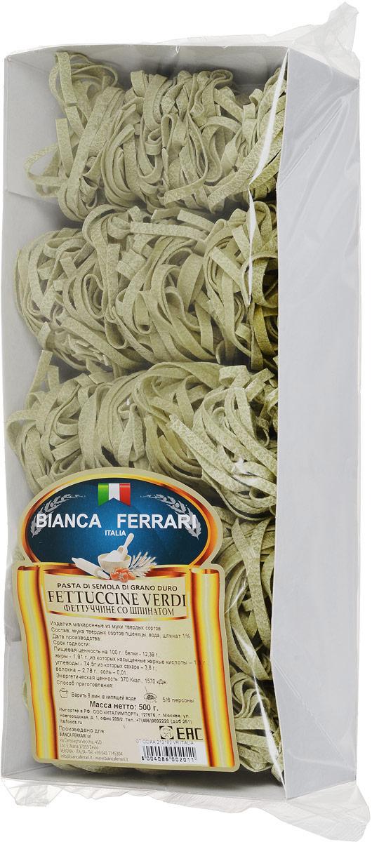 Bianca Ferrari Феттучине со шпинатом, 500 г BF.004.SD