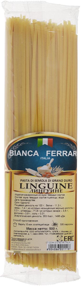 Bianca Ferrari Лингуине, 500 г