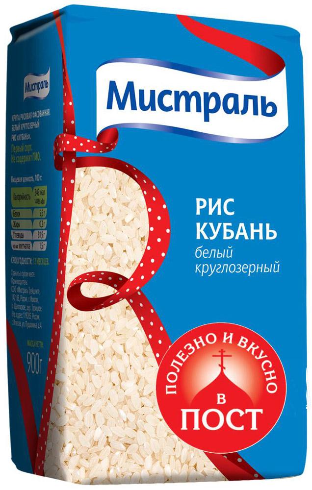 Мистраль Рис Кубань, 900 г10212Белый круглозерный рис Кубань - главный ингредиент любимых россиянами блюд: традиционных каш и запеканок, десертов, а также плова и суши. 1. Засыпьте рис в кастрюлю с кипящей водой в соотношении 1:2 2. Доведите до кипения, убавьте огонь и плотно закройте крышкой 3. Варите на медленном огне 25 минут, пока рис не впитает в себя всю воду Уважаемые клиенты! Обращаем ваше внимание на то, что упаковка может иметь несколько видов дизайна. Поставка осуществляется в зависимости от наличия на складе.