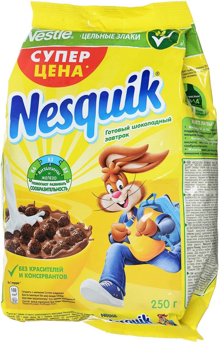 """Nestle Nesquik """"Шоколадные шарики"""" готовый завтрак в пакете, 250 г 12195046"""