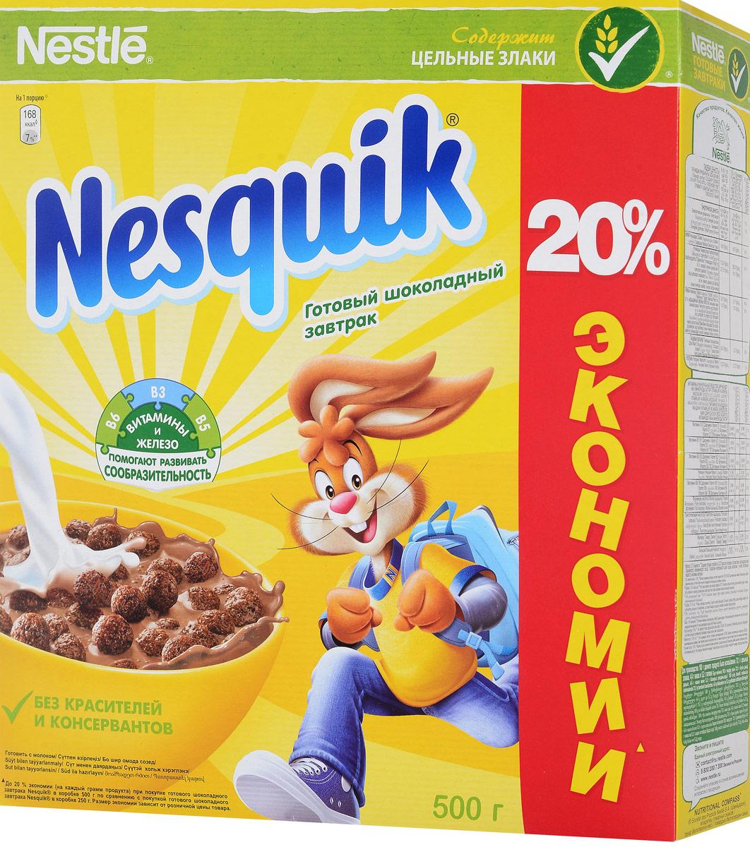 Nestle Nesquik Шоколадные шарики готовый завтрак, 500 г12156116Готовый завтрак Nestle Nesquik Шоколадные шарики - такой вкусный и невероятно шоколадный завтрак! Тарелка полезного для здоровья готового завтрака Nesquik в сочетании с молоком - это прекрасное начало дня. В состав готового завтрака Nesquik входят цельные злаки (природный источник клетчатки), а также он обогащен 7 витаминами, железом и кальцием, которые помогают расти здоровым и умным. Какао - секрет волшебного шоколадного вкуса Nesquik, который так нравится детям. Дети любят готовый завтрак Nesquik за чудесный шоколадный вкус, а мамы - за его пользу. Рекомендуется употреблять с молоком, кефиром, йогуртом или соком. Уважаемые клиенты! Обращаем ваше внимание на то, что упаковка может иметь несколько видов дизайна. Поставка осуществляется в зависимости от наличия на складе.