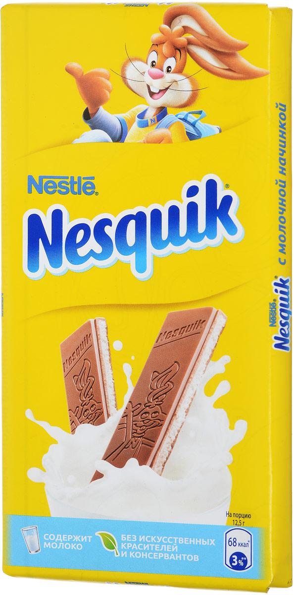 Nesquik молочный шоколад с молочной начинкой, 100 г12236294Молочный шоколад с кальцием и молочной начинкой Шоколадки Nesquik — это любимое лакомство кролика Квики и его друзей! Без искусственных красителей Без консервантов Источник кальция Очень вкусная молочная начинка В двух дольках эквивалент 50 мл молока В каждой упаковке - игра Уважаемые клиенты! Обращаем ваше внимание, что полный перечень состава продукта представлен на дополнительном изображении. Упаковка товара может иметь несколько видов дизайна. Поставка осуществляется в зависимости от наличия на складе.