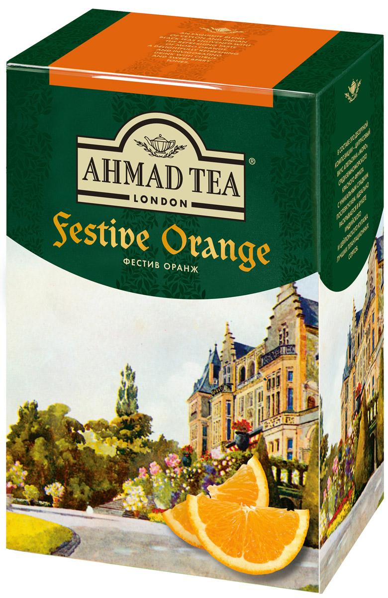 Ahmad Tea Festive Orange черный листовой чай, 100 г1297-1В составе этой десертной композиции - цитрусовый вкус апельсина Моро, средиземноморского красного фрукта с уникальным ягодным послевкусием. Идеально раскрывается в букете индийского и цейлонского купажа лучших плантационных сортов.