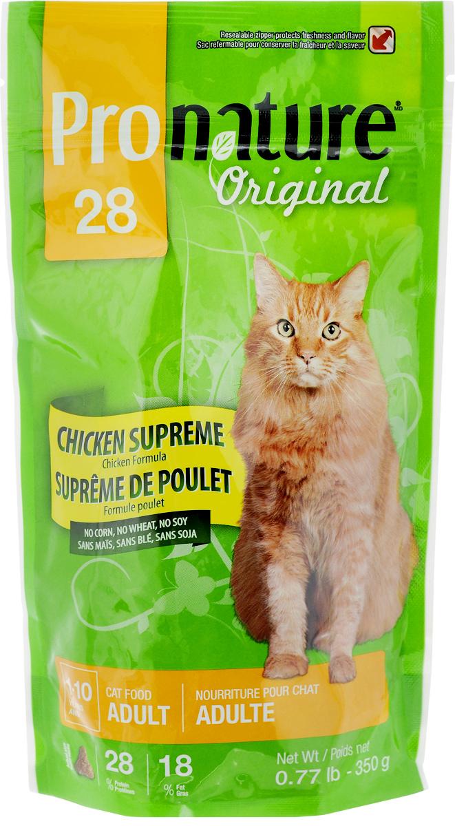 Корм сухой Pronature Original 28, для взрослых кошек, с курицей, 350 г102.409Специально разработанная сбалансированная диета Pronature Original 28 с курицей оптимально поддерживает физическую форму и здоровье взрослых животных. Уникальная текстура и неповторимый вкус каждой гранулы обязательно доставит им удовольствие. Pronature Original 28 предлагает вашему четвероногому другу вкусное разнообразное и сбалансированное меню! Тщательно разработанная на протяжении многих лет рецептура Pronature Original 28 по праву завоевала сердца домашних любимцев, принося удовольствие с каждым кусочком! Подходит для взрослых кошей от 1 года до 10 лет. Товар сертифицирован.