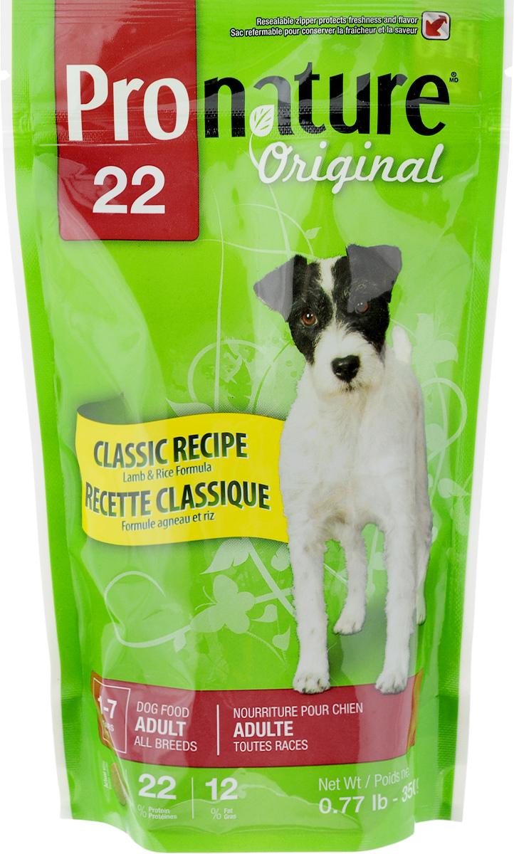 Корм сухой Pronature Original 22 для взрослых собак, с ягненком и рисом, 350 г102.500Pronature Original 22 - это специально разработанный сбалансированный сухой корм с ягненком и рисом, для взрослых собак, разной породы. Рецепт этой сбалансированной гиппоалергенной формулы Pronature Original предлагает вашему лучшему другу роскошный пир с ягненком. Вы не только сделаете его счастливым и здоровым, но и заставите его осознать, на сколько сильно вы его любите. Вкусный и ароматный рецепт, который подходит для собак с чувствительным желудком, не содержит курицы и сои, и помогает сохранить кожу здоровой, а шерсть блестящей. Корм подходит для собак в возрасте от 1 года до 7 лет. Товар сертифицирован.