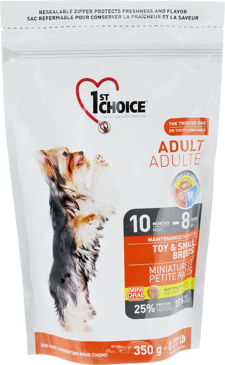 Корм сухой 1st Choice для собак миниатюрных и мелких пород, с курицей, 350 г102.312Курица - это основной ингредиент в сбалансированной и очень вкусной формуле 1st Choice. Лучшие достижения диетологии помогают собакам миниатюрных и мелких пород поддерживать свою жизненную энергию, вес и хорошее физическое состояние. В корм добавлен жир сельди (источник DHA), для улучшения развития центральной нервной системы и остроты психических реакций. Уникальное сочетание минералов, кальция и витаминов обеспечивает оптимальной развитие костей животного. Натуральные пребиотики, такие как экстракт цикория - источник инулина (фрукто-олигосахарид) и дрожжевой экстракт (маннан-олигосахариды) благоприятствует росту и развитию полезной кишечной микрофлоры, что способствует укреплению иммунной системы организма. Подходит для взрослых кошей от 10 месяцев до 8 лет. Товар сертифицирован.