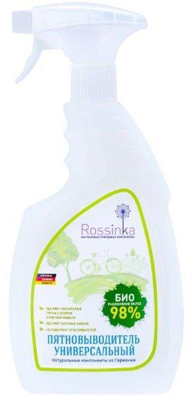 Пятновыводитель универсальный Rossinka, 750 мл4607002303250Предназначен для ковровых покрытий, обычных ковров, ковровых дорожек, тканевой мягкой мебели и автомобильных сидений. Не содержит осветляющих и отбеливающих веществ. Не оказывает воздействия на обычную прочность окраски текстильных покрытий. Устраняет затхлые запахи.