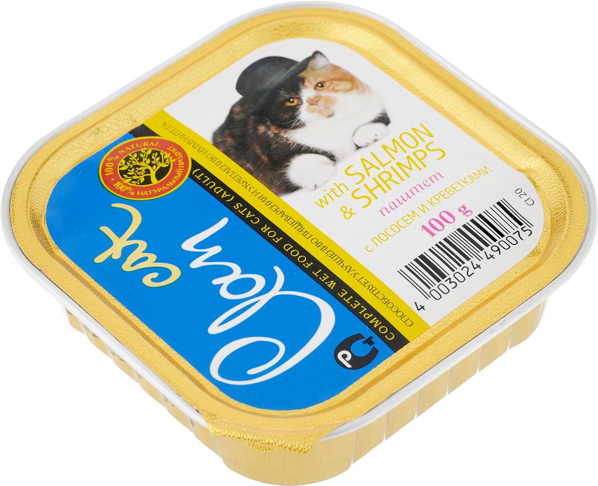 Консервы Clan Cat для взрослых кошек, паштет, с лососем и креветками, 100 г130.013Консервы Clan Cat изготовлены из натуральных ингредиентов так, чтобы ежедневная еда была лакомством. Высокая калорийность и питательная ценность, естественность - в консервах есть все, что нужно вашей кошке. Они хорошо усваиваются и подходят для тех животных, которые отказываются от сухого корма. Консервы Clan Cat улучшают пищеварение и укрепляют иммунитет благодаря содержанию иммуноглобулинов. Без консервантов и искусственных красителей. Консервы имеют аппетитный вид, удивительный аромат и приятный вкус, который понравится питомцу! Товар сертифицирован.