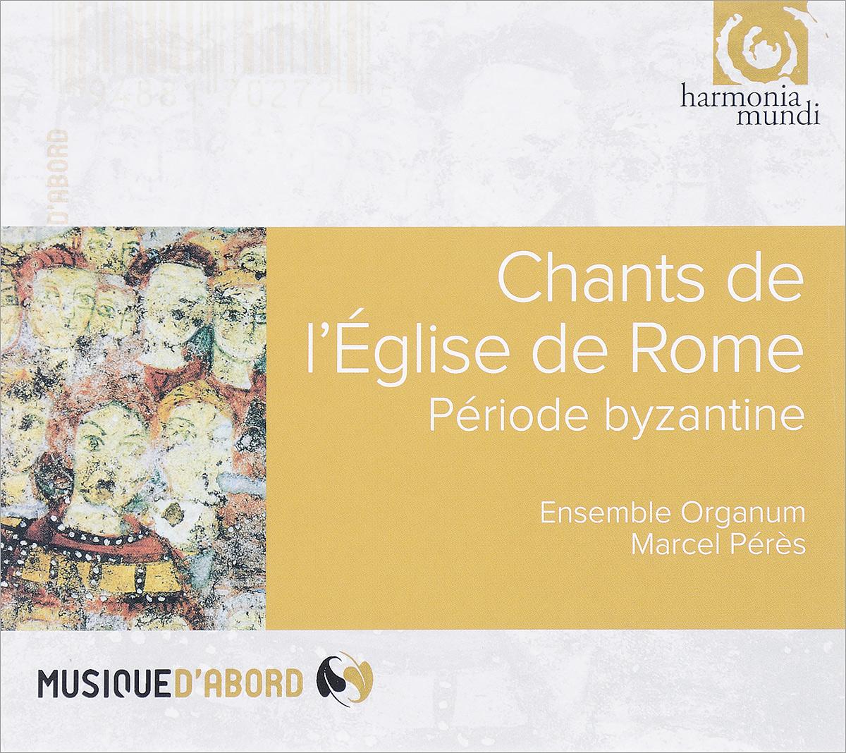 К изданию прилагается 8-страничная раскладка с дополнительной информацией на английском, немецком и французском языках.