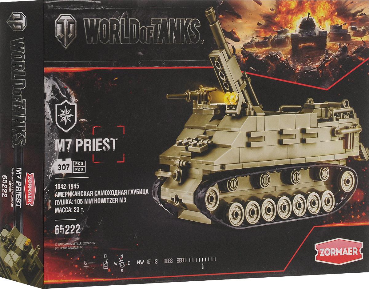 Zormaer Конструктор Танк M7 Priest 65303 купить часы мальчику 7 лет