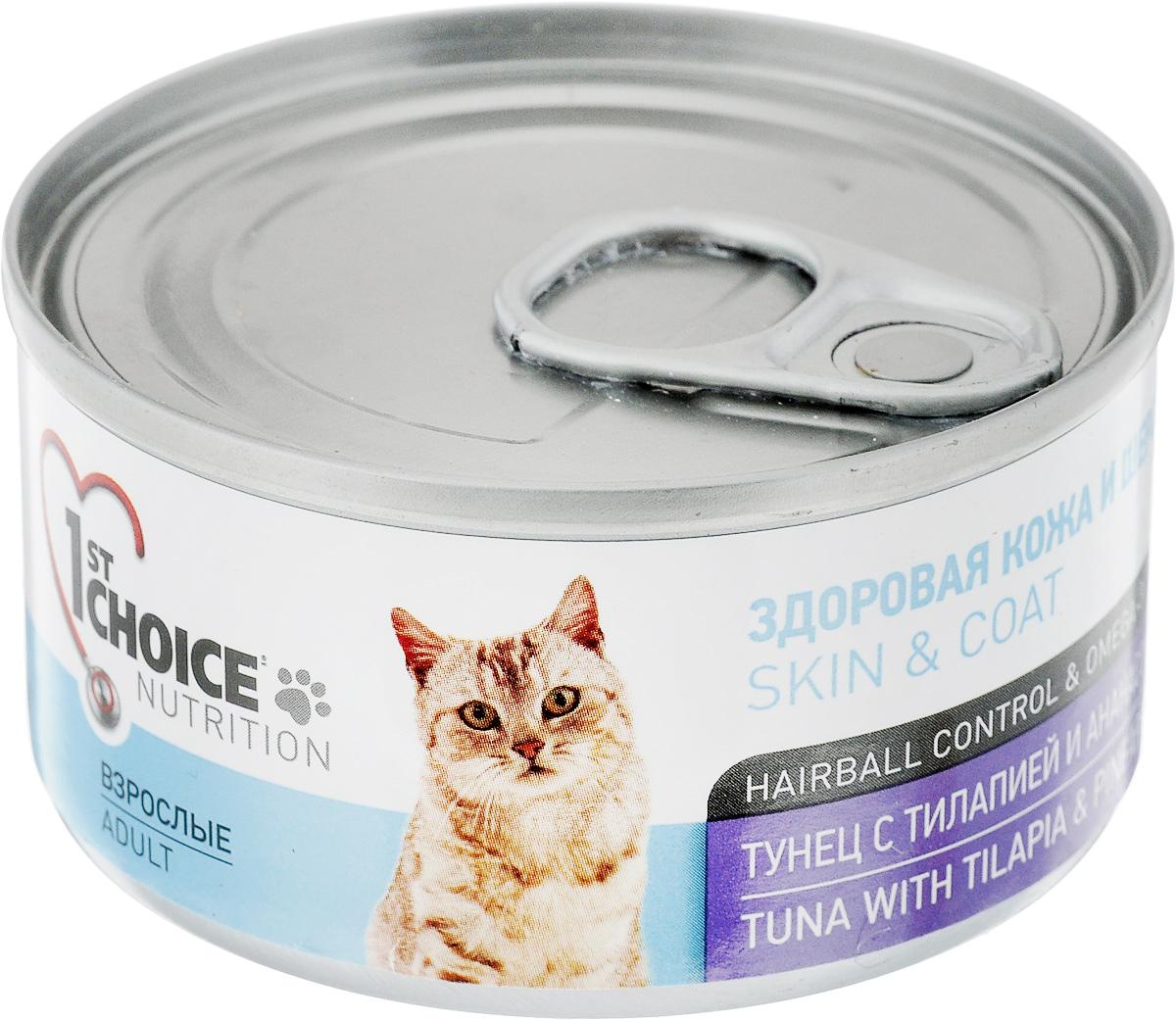 Консервы 1st Choice, для взрослых кошек, тунец с тилапией и ананасом, 85 г102.6.007Консервы 1st Choice является уникальным, натуральным, здоровым и функциональным дополнительным консервированным питанием для котят. Корм рекомендуется смешивать с кашами. Консервы изготовлены из высококачественного мясного сырья. Они обеспечивают здоровую и красивую шерсть, благодаря высокому содержанию Омега-3 и эффективную систему вывода шерсти и контроля образования волосяных комочков. Товар сертифицирован.