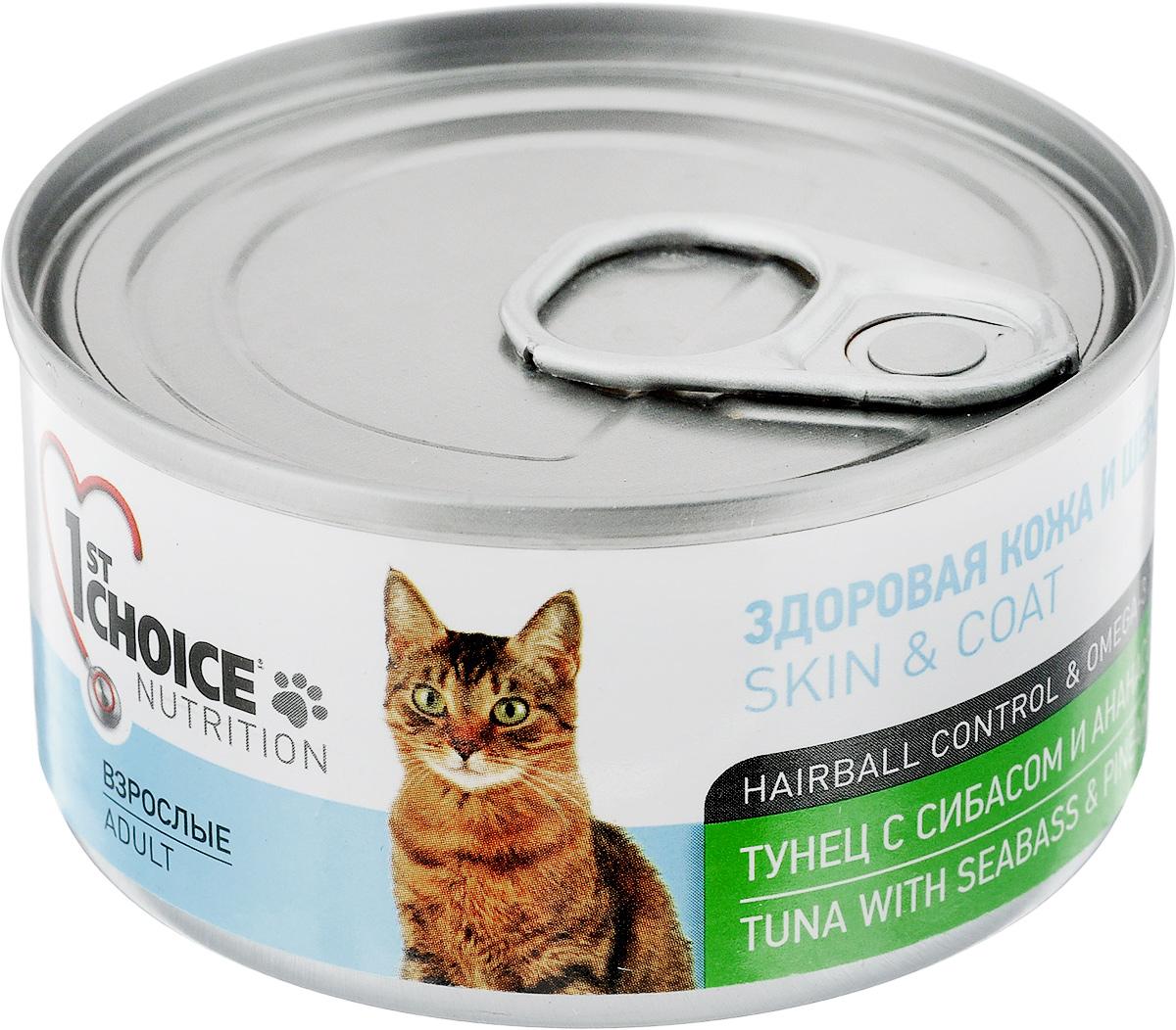 Консервы 1st Choice, для взрослых кошек, тунец с сибасом и ананасом, 85 г102.6.004Консервы 1st Choice является уникальным, натуральным, здоровым и функциональным дополнительным консервированным питанием для котят. Корм рекомендуется смешивать с кашами. Консервы изготовлены из высококачественного мясного сырья. Они обеспечивают здоровую и красивую шерсть, благодаря высокому содержанию Омега-3 и эффективную систему вывода шерсти и контроля образования волосяных комочков. Товар сертифицирован.