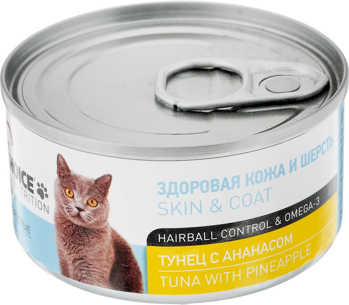 Консервы 1st Choice, для взрослых кошек, тунец с ананасом, 85 г102.6.003Консервы 1st Choice является уникальным, натуральным, здоровым и функциональным дополнительным консервированным питанием для котят. Корм рекомендуется смешивать с кашами. Консервы изготовлены из высококачественного мясного сырья. Они обеспечивают здоровую и красивую шерсть, благодаря высокому содержанию Омега-3 и эффективную систему вывода шерсти и контроля образования волосяных комочков. Товар сертифицирован.