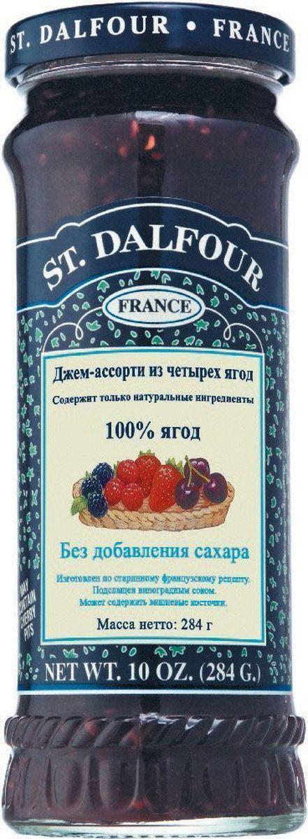 St.Dalfour Джем Ассорти из 4 ягод, 284 г207005Без добавления сахара, консервантов, искусственных ароматизаторов и красителей. Содержит только натуральные ингредиенты.