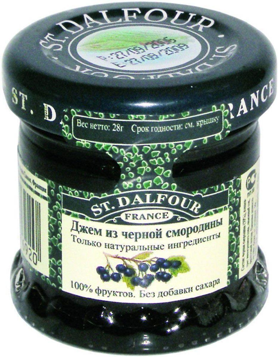St.Dalfour Джем Черная смородина, 28 г207016Без добавления сахара, консервантов, искусственных ароматизаторов и красителей. Содержит только натуральные ингредиенты.
