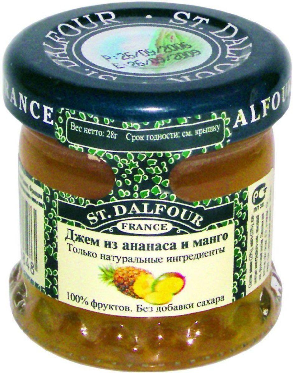 St.Dalfour Джем Ананас и Манго, 28 г207032Без добавления сахара, консервантов, искусственных ароматизаторов и красителей. Содержит только натуральные ингредиенты.