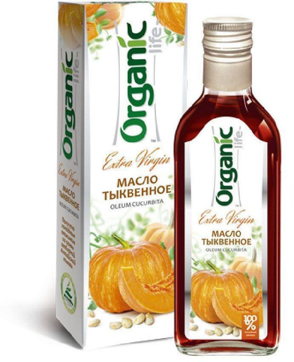Organic Life масло тыквенное, 250 мл