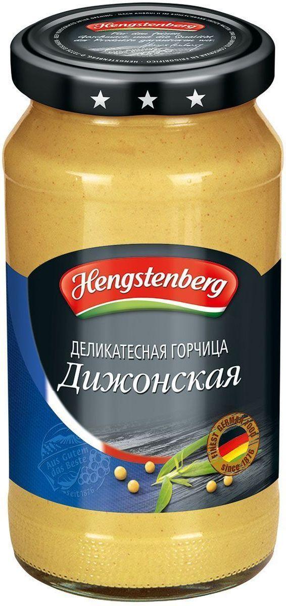 Hengstenberg Дижонская горчица, 200 мл253320Дижонская – по старинному рецепту для поклонников французской кухни; подходит для мясных и блюд из птицы.