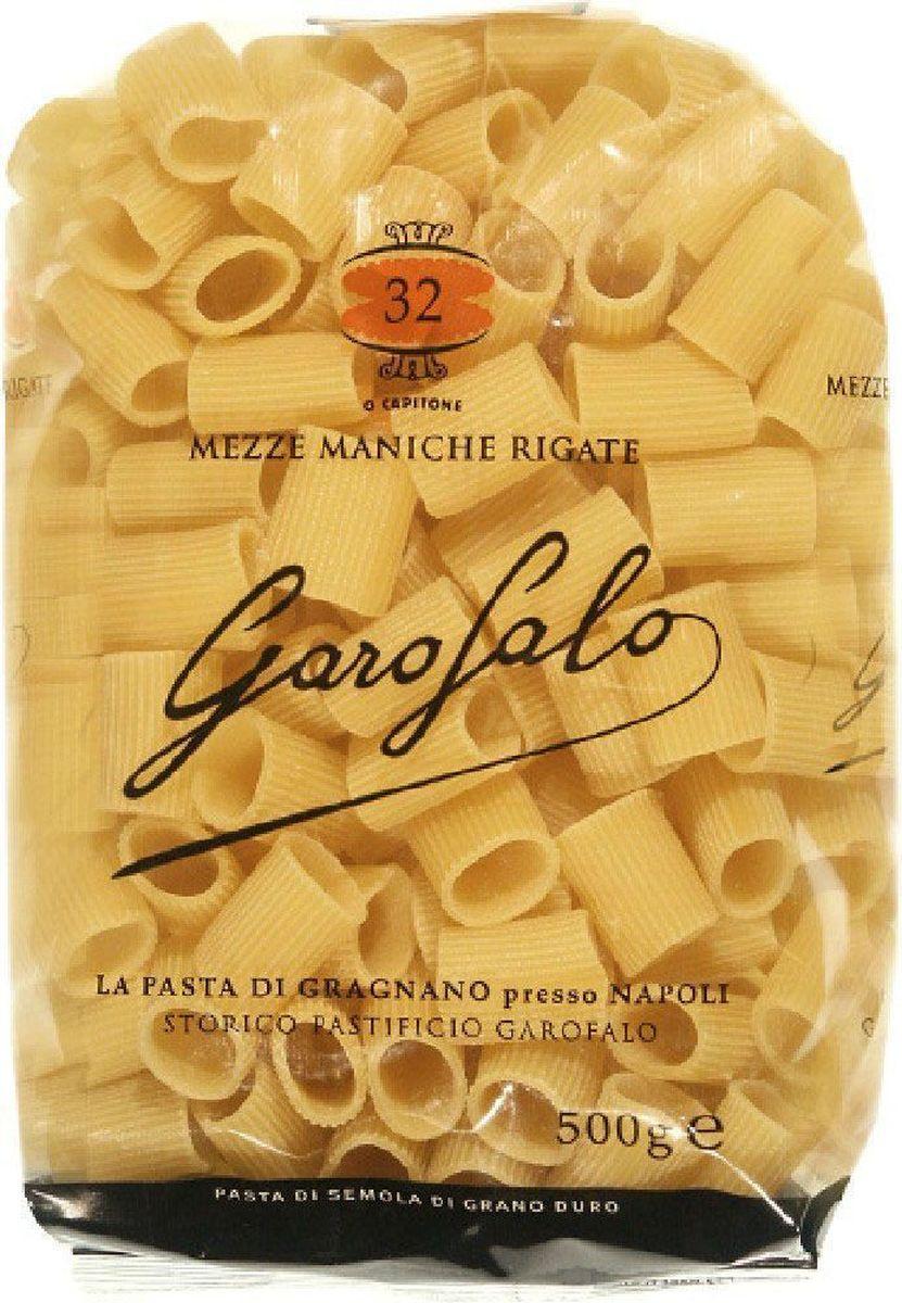 Garofalo Мецце Маниш Ригате трубочки рифленые короткие №32, 500 г259502Трубочки рифленые короткие, высотой около 3 см, диаметром 1,5 см - это универсальная паста, на любой случай.