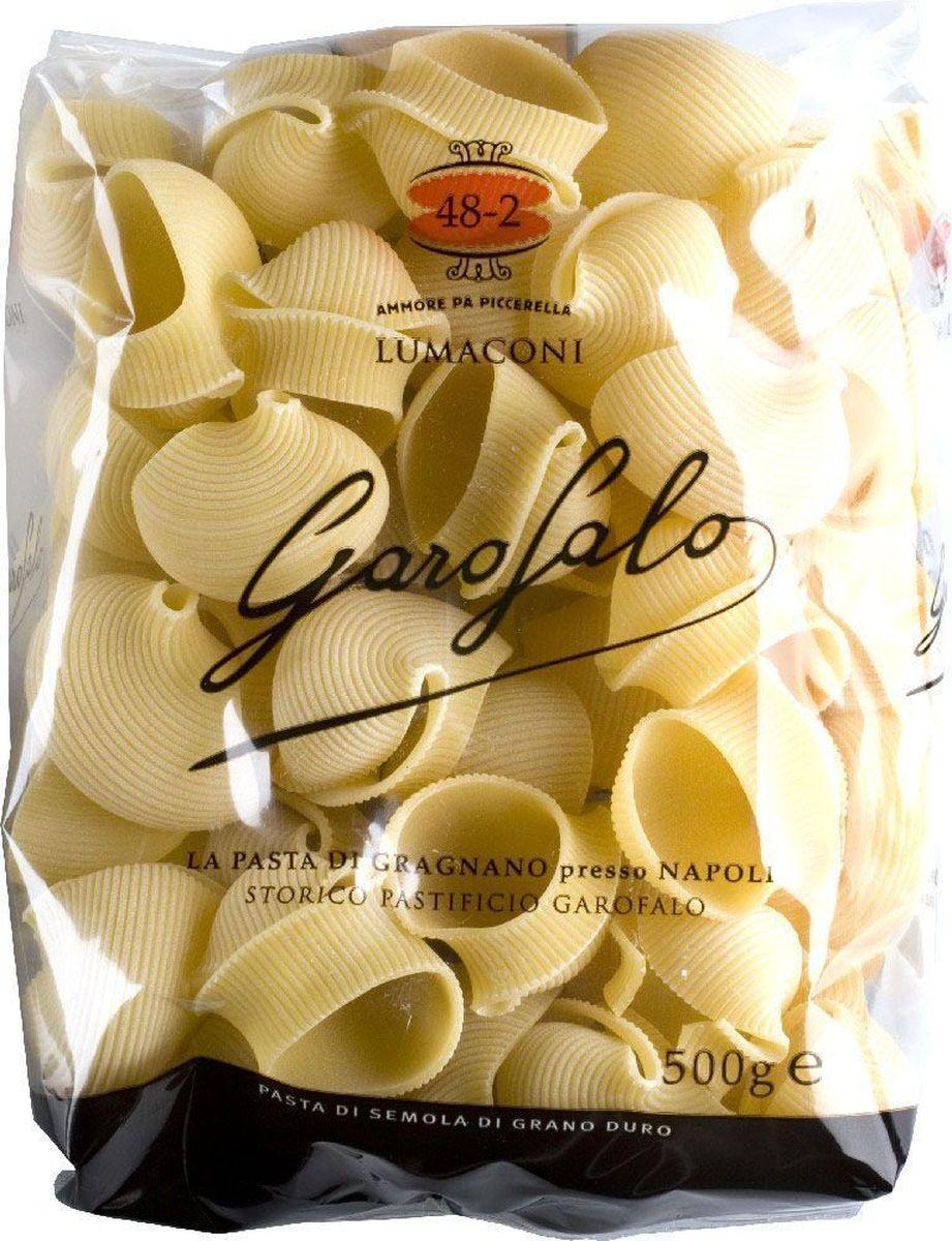 Garofalo Лумакони большие рифленые улитки № 482, 500 г259513Большие рифленые улитки. Идеальны для фаршировки, например, сыром риккота с зеленью или мясным фаршем.