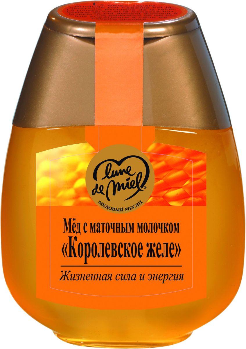 Lune de Miel Мед с маточным молочком Королевское желе, диспенсер, 250 г430104Линия Лечебный мед. Мед маточным молочком применяется не только для лечения, но и в большей степени для профилактики различных заболеваний.