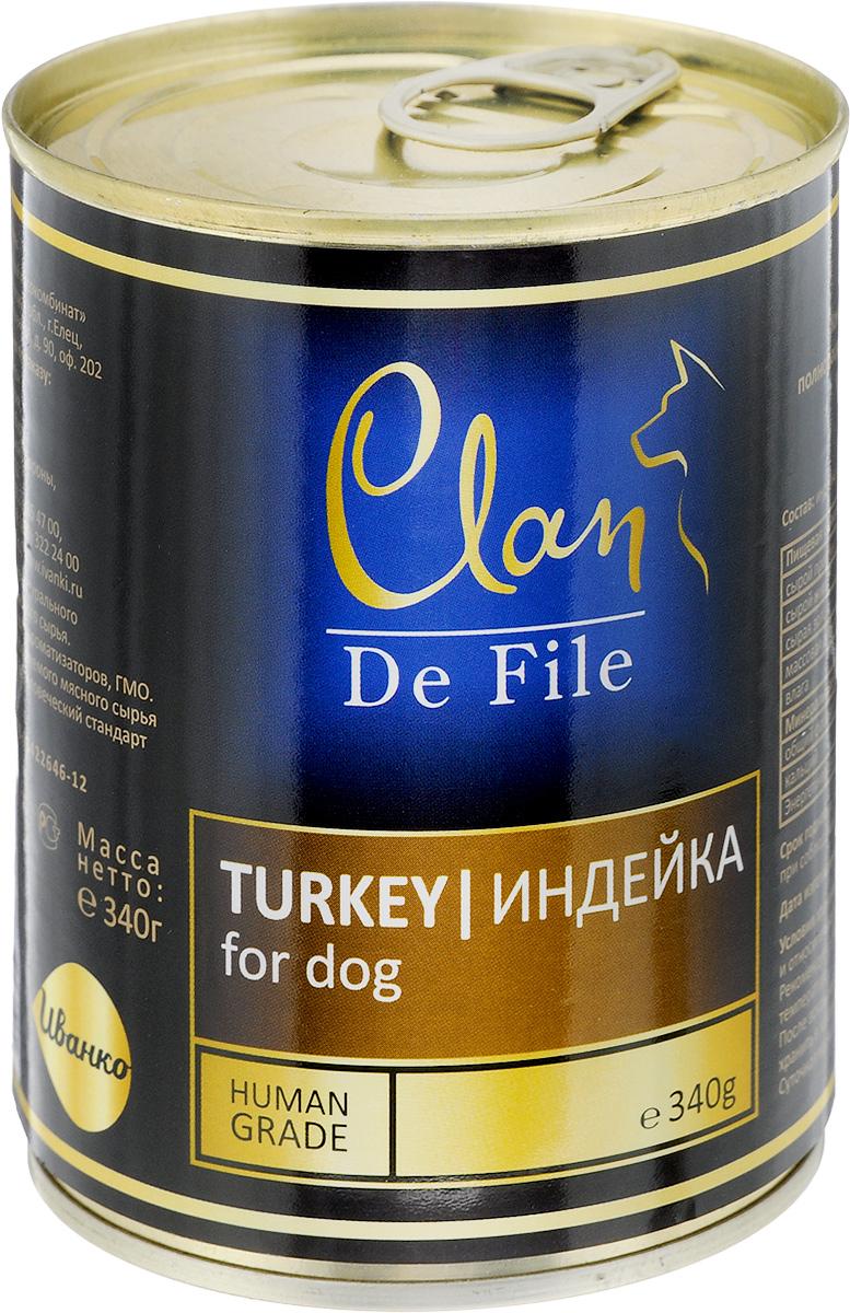 Консервы для собак Clan De File, с индейкой, 340 г130.3.062Консервы для собак Clan De File предназначены для каждодневного питания. Консервы изготовлены из высококачественного мясного сырья. Корм имеет насыщенный вкус и сбалансированный состав. Не содержит сои, ГМО и ароматизаторов. Аппетитный вид, удивительный аромат и приятный вкус консервов понравится вашему питомцу! Товар сертифицирован.